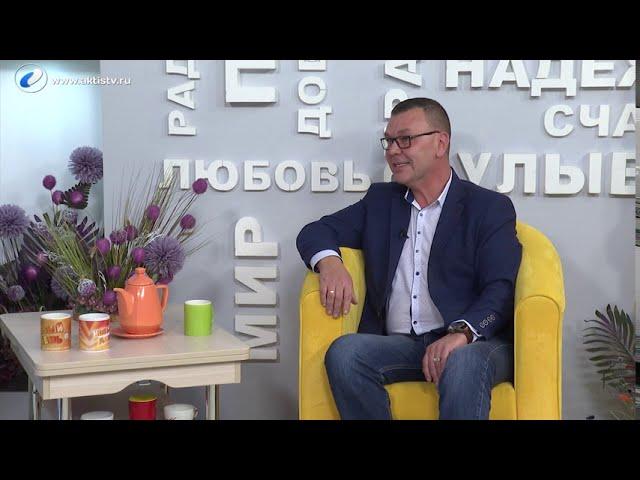 Гость программы «Новый день» АЛЕКСЕЙ ФИЛАТОВ