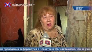 """Новости на """"Новороссия ТВ"""". Итоги недели. 26 июня 2016 года"""