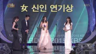 2015 KBS 연기대상 1부 - 2015 KBS 연기대상, 신인 연기상 여자 수상자! 채수빈, 김소현.20151231