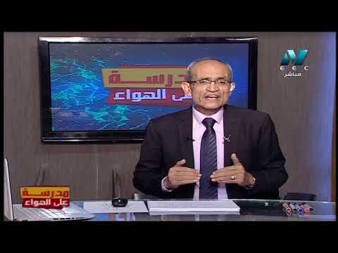أحياء الصف الثالث الثانوي 2020 - الحلقة 14 - التكاثر فى الإنسان - تقديم أ/ حسن محرم