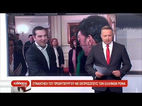 Τίτλοι Ειδήσεων ΕΡΤ3 18.00 | 08/04/2019 | ΕΡΤ