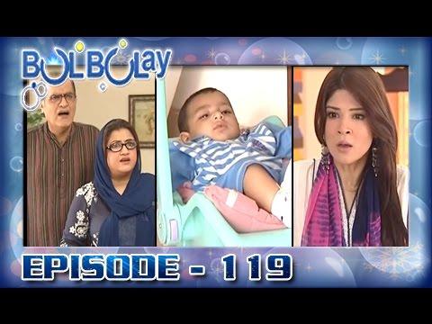 Bulbulay Ep 119 - ARY Digital Drama