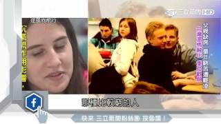來台追夢 賣紅豆餅的德國女孩|台灣亮起來|三立新聞台