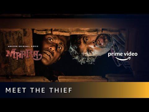 Maara | Meet The Thief