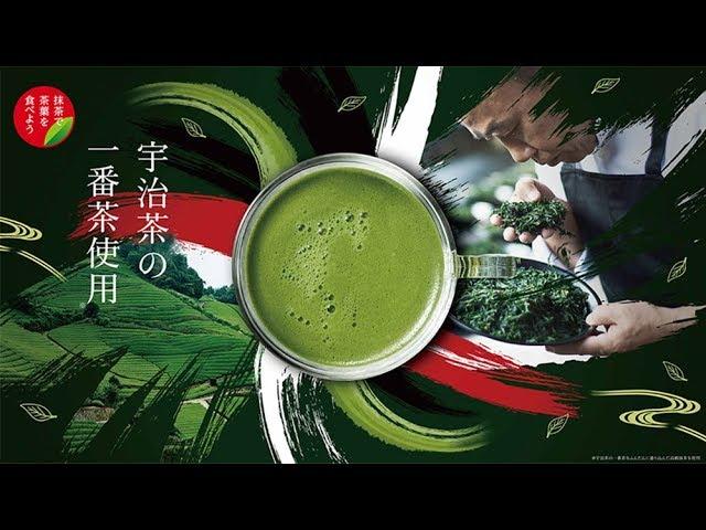 都留詩織:ネスカフェ ドルチェ グスト 濃い抹茶