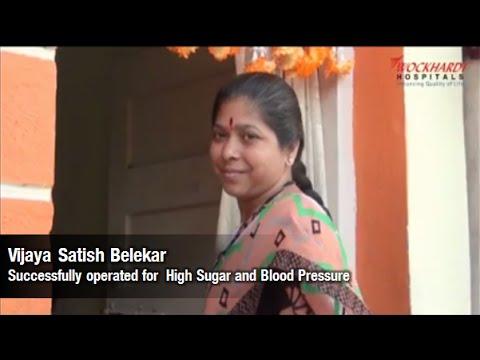 Vijaya Satish Beleker