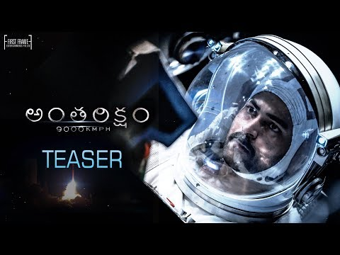 Antariksham 9000 KMPH - Movie Trailer Image