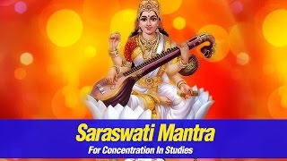Saraswati Mantra For Concentration | OM Shreem Hreem Saraswatyai Namah