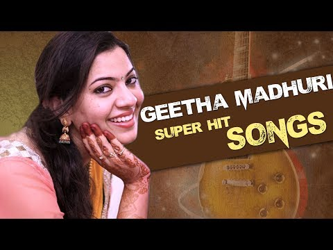 Geetha Madhuri Super Hit Video Songs | Latest Telugu Songs Jukebox  | Volga Videos 2018