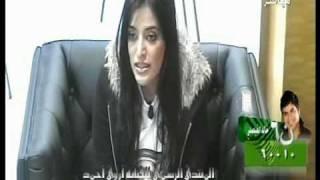 اغاني حصرية اروى احمد - حبيبي آسف ازعجتك تحميل MP3