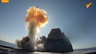 Pierwszy w swojej klasie niszczyciel stealth Marynarki Wojennej USA przeprowadził ostrzał bojowy