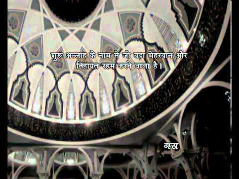 सुरा सूरतुन् नस्र<br>(सूरतुन् नस्र) - शेख़ / महमूद अल-बन्ना -