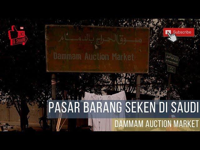Video: Pasar Haraj, Pasar Segala Ada