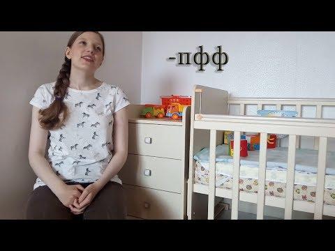 Кадышева песня говорят что счастья нет минус