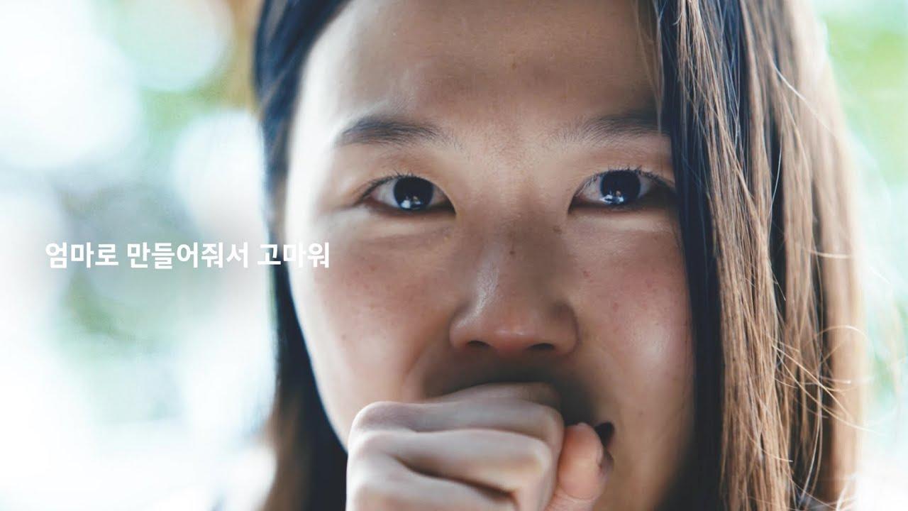 싼타페 런칭 영상 썸네일 이미지 - 엄마의 탄생