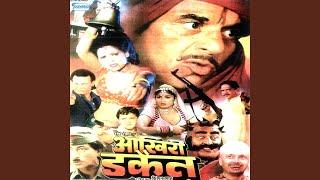 Chaadar Bichhayi Diyo Na - YouTube