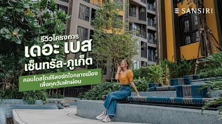 Video of THE BASE Central Phuket