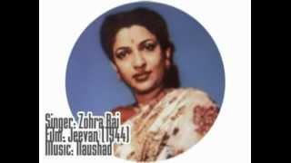 MY DEAR I LOVE YOU-Zohra Bai- Jeevan (1944).flv - YouTube