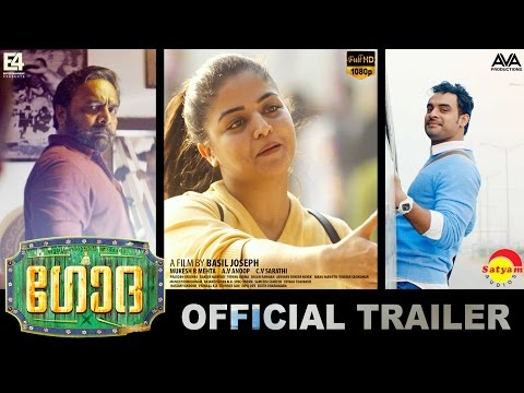 Godha Malayalam Movie Official Trailer