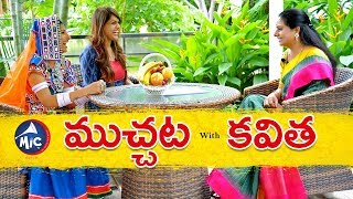 Muchata || Bathukamma Special || Exclusive Interview With MP Kavitha || Katti Kartika & Mangli