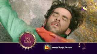 Jaat Ki Jugni - जाट की जुगणी - Episode 18 - Coming Up Next
