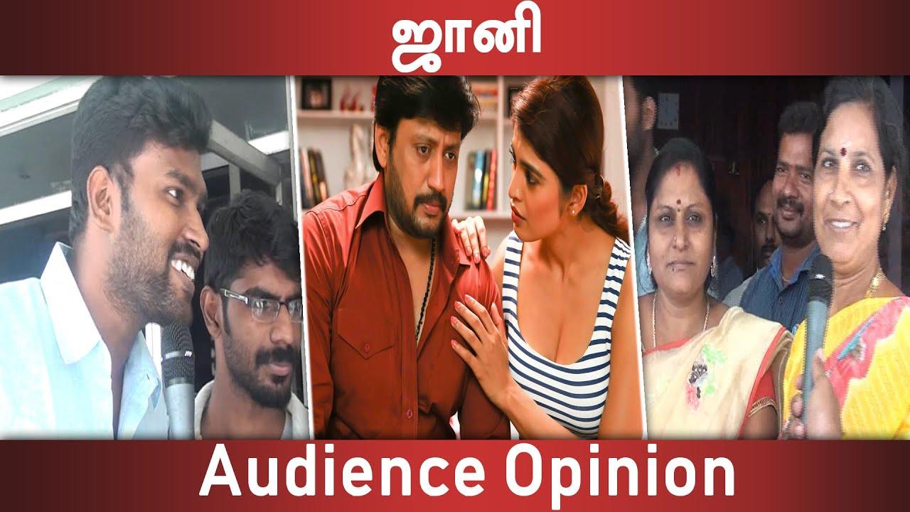 பிரசாந்தின் ஜானி எப்படி இருக்கு? | Johnny Movie Audience Opinion | Filmibeat Tamil