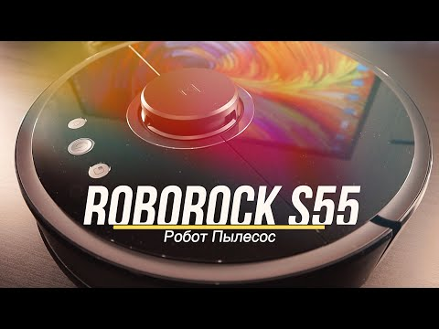 Xiaomi Roborock Sweep One (S55) - Обзор от Dunkychak!