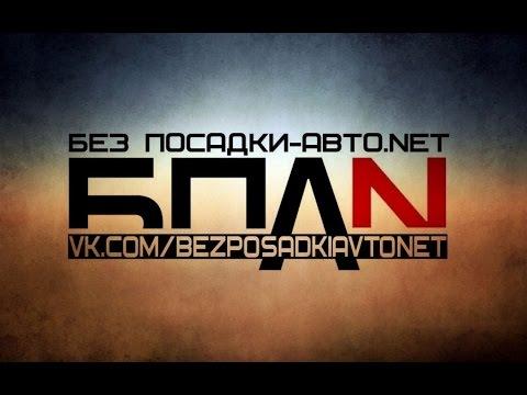 STONE – БПАН (Бро продукт) (сover Илья тока)