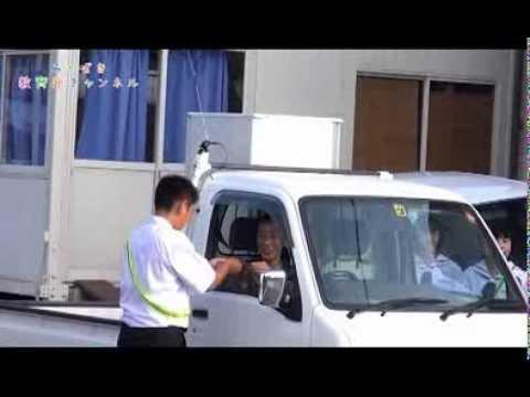 国富町立 八代小学校・八代中学校【交通安全お守り配布活動】