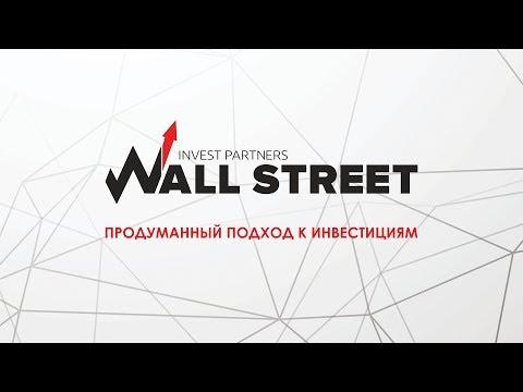 Авангард трейдинг омск