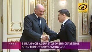 В Беларуси уделяется серьёзное внимание строительству АЭС