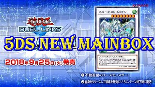 5Ds NEW MAINBOX: STARDUST ACCELERATION [F2P Yu-Gi-Oh! Duel Links]