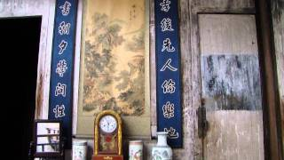 preview picture of video 'Hongcun Village 宏村 - 承志堂(1) day 5 - 55 ( China )'