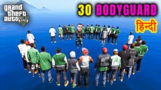 GTA 5 - FRANKLIN KE 30 BODYGUARD