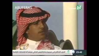 اغاني حصرية راشد الماجد - لي بنت عم تحميل MP3
