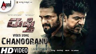 Mufti | Chanooranu | Kannada Video Song | Dr.Shivarajkumar | Roaring Star Sri Murali | Ravi Basrur