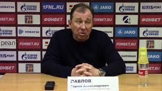 """Пресс-конференция """"Ротор-Волгоград"""" - """"Спартак-2"""". Сергей Павлов"""