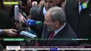 Впервые в Армении: как прошли досрочные парламентские выборы