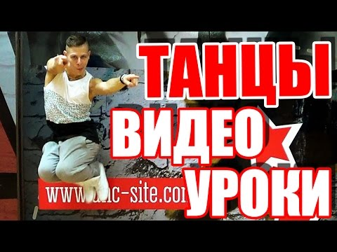 ТАНЕЦ - EGO - WILLY WILLIAM #ТАНЦЫ #ЗУМБА