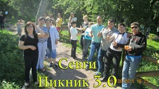 Крымскотатарский клуб знакомств СЕВГИ - Пикник 3.0