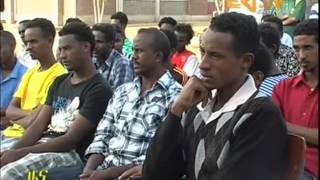 Eritrean Tigrinya News  Semenawi Keyh Bahri - Police Seminar - Astemehro Higi