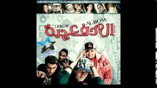 تحميل اغاني مجانا مهرجان صافى النيه - المدفعجيه