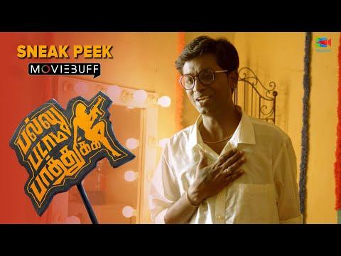 Pallu Padama Paathuka - Moviebuff Sneak Peek 01
