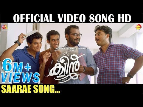 Saarae - First Year Song - Queen Malayalam Movie