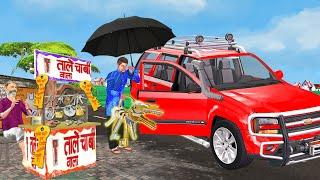 चाबी बनाने वाला कार चोर Key Maker Car Thief Hindi Kahaniya Comedy Video  हिंदी कहानियां Comedy Video