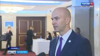 В Казани проходит региональный туристический форум