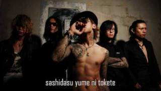 Dir en grey - Glass Skin [Japanese Lyrics Re-Ma] 「High Quality Karaoke」