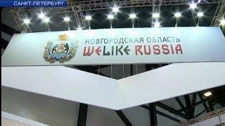 В Санкт-Петербурге сегодня состоялось официальное открытие международного экономического форума
