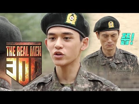 "Lucas ""This Place Isn't A Joke! I Will Do My Best!"" [The Real Men 300 Ep 9]"