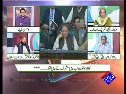 Pakistan Ki Awaaz 03 10 2017